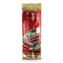皇上皇五花腊肉(500g) 腊肉 腊味