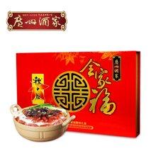 【广州酒家 全家福腊味礼盒】 经典腊味 优级腊肠 1305g 送礼佳品