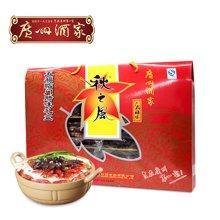 【广州酒家 五福临门腊味礼盒】1250g/盒 广东特产 广式腊肠腊肉 手信送礼