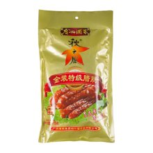 【广州酒家 金装腊肠2袋装】七分瘦广式腊肠  广东特产