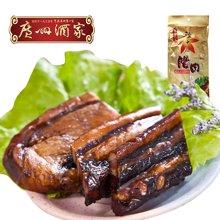 【广州酒家  精选五花腊肉】400g广式袋装腊肉