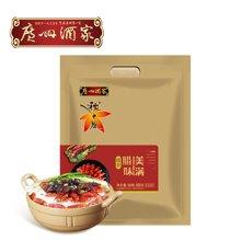 【广州酒家 美满腊味组合】800g 广式腊肠腊肉组合装