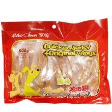 宠怡宠物零食狗猫零食鸡胸肉+鸡肉翅500g