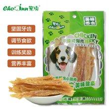 宠怡狗狗零食干燥鸡胸肉100g磨牙棒宠物洁齿除口臭训练肉条