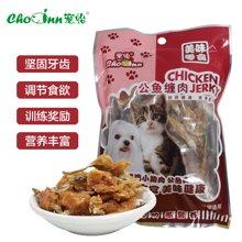 宠怡狗猫宠物零食公鱼缠肉100g磨牙健齿训练用品