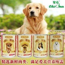 宠怡狗狗零食罐头375g宠物零食多种口味改善食欲
