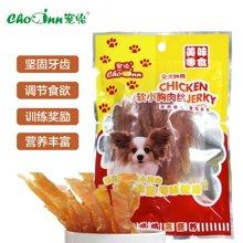 宠怡宠物零食狗猫零食软小胸肉丝100g