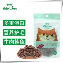 宠怡猫咪零食牛肉粒猫猫鲔鱼肉粒肉干亮眼美毛训练奖励小猫零食