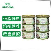 宠怡狗零食鸡肉狗罐头80g*6罐狗狗湿粮宠物零食营养罐头