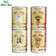 宠怡choinn狗罐头375g 狗湿粮包宠物零食 狗零食牛肉味鸡肉味