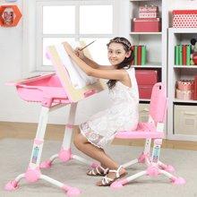 雅客集粉红色小童星儿童学习桌椅套装PA-14075 可升降书桌椅
