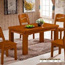 皇家爱慕实木餐桌椅组合餐桌小户型家用
