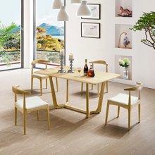 皇家爱慕北欧餐桌简约小户型桌椅组合4人方形饭桌子家用