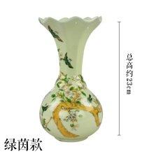 墨菲 多款入欧式陶瓷花瓶 简约客厅水培插花桌面仿真花艺套装摆件
