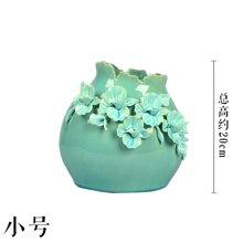 墨菲手工花瓶 欧式现代创意简约装饰客厅摆件陶瓷餐桌面仿真花艺