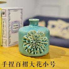 墨菲 超大号欧式创意手捏花瓶 陶瓷冰裂客厅家居装饰摆件落地花器