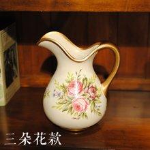 墨菲 欧式宫廷复古花瓶 摆件创意陶瓷装饰客厅插花器仿真花艺套装