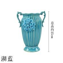 墨菲手工陶瓷花瓶 地中海蓝色现代创意简约客厅装饰品花艺插花器