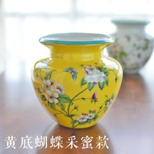 墨菲 新古典手绘陶瓷花瓶 摆件客厅桌面插花创意现代水培花艺套装
