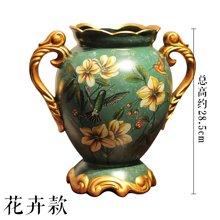 墨菲欧式双耳陶瓷花瓶摆件客厅简约现代创意插花结婚庆装饰工艺品