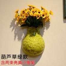 墨菲 现代简约手捏冰裂釉陶瓷壁挂花瓶 仿真花艺套装客厅卧室壁饰
