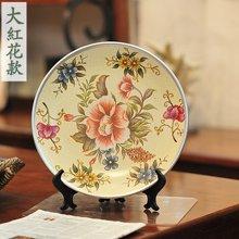 墨菲 欧式陶瓷摆盘摆件家居装饰品创意客厅博古架酒柜工艺品坐盘
