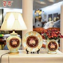 墨菲 黛蜜款 欧式摆件复古家居装饰陶瓷台灯摆盘花瓶创意三件套装 送花