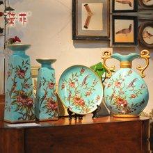 墨菲 美式乡村三件套装饰工艺品家居创意陶瓷客厅电视柜酒柜摆件