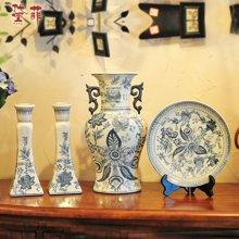 古蓝韵 时尚创意装饰摆件青花瓷家居饰品裂纹陶瓷客厅摆设三件套