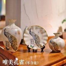 墨菲欧式摆件 家居装饰工艺品创意客厅玄关陶瓷酒柜电视柜三件套