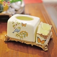 別韵 欧式田园纸巾盒树脂客厅茶几遥控收纳卧室装饰餐巾盒抽纸盒
