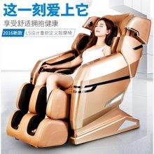 怡禾康按摩椅L导轨YH-Z008SL太空舱零空间音乐按摩沙发椅 米黄色