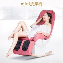 荣泰按摩椅RT-5610办公按摩椅 电脑椅