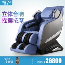 荣泰6910S 豪华按摩椅 全身 太空舱 按摩椅 家用 按摩椅沙发