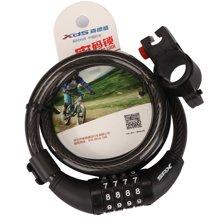喜德盛 自行车山地车锁防盗 圈形钢缆锁密码锁 带固定架PYM3720