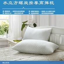 羽芯家纺 水立方泡泡绒高弹按摩枕芯 枕头 床上用品 YC20150014