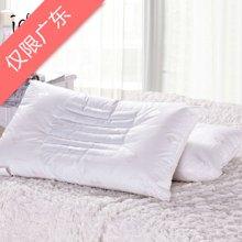 埃迪蒙托抗菌防螨决明子枕(对)048(48*74)