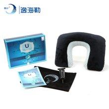 零听多功能充气u型枕 颈枕头 便携枕 头颈枕