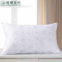 雅兰家纺 奇先生妙小姐正版授权纤维枕头枕芯 奇妙世界舒适枕