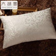太湖雪 蚕丝枕 真丝枕头 颈椎护理枕芯 真丝枕套+蚕丝枕芯