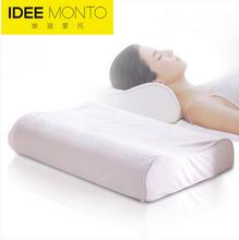 埃迪蒙托床上用品 成人护颈好睡眠 美极天然泰国原料乳胶枕头枕芯