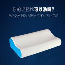 雅兰家纺 慢回弹高透气记忆枕头枕芯单人成人夏天凉枕轻氧水洗枕