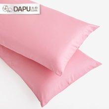 大朴240根缎纹纯色枕套加厚枕芯套无甲醛床上用品一对装