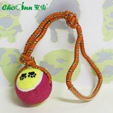 宠怡宠物玩具用品 棉绳玩具网球拉环耐咬磨牙洁齿 猫玩具狗玩具