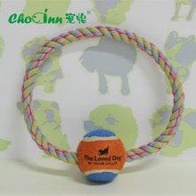 宠怡狗狗玩具 宠物咬绳 棉绳单环磨牙健齿耐咬 狗训练用品玩具球