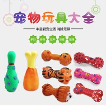 宠怡宠物玩具用品 发声耐咬球 猫狗发声玩具 狗狗/泰迪耐咬磨牙