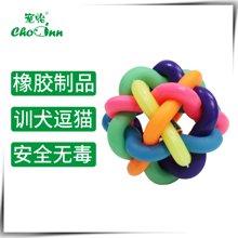 宠怡宠物玩具七彩铃铛编织橡胶球 狗狗猫咪玩具球 猫狗玩具