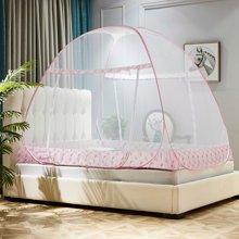 羽芯家纺  免安装双门大空间蒙古包帐篷 折叠加密加厚蚊帐
