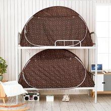 羽芯家纺 学生遮光蒙古包蚊帐 宿舍上下铺免安装蚊帐1.0米床