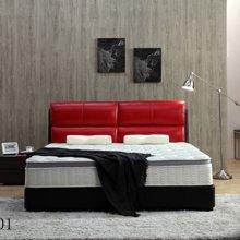 皇家爱慕现代经典时尚黑红混搭真皮大床